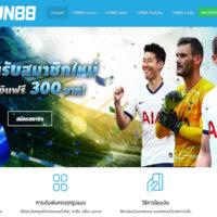 fun88bet link-thai
